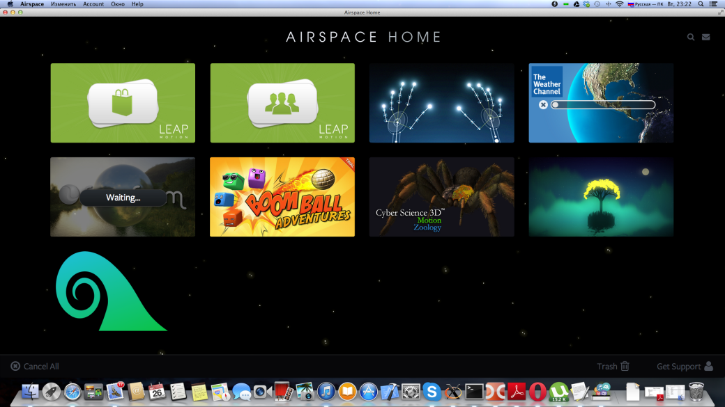 Fig. 3. Airspace Client