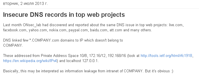 The article from ONsec_lab on the domains containing LAN IP-address. With a list
