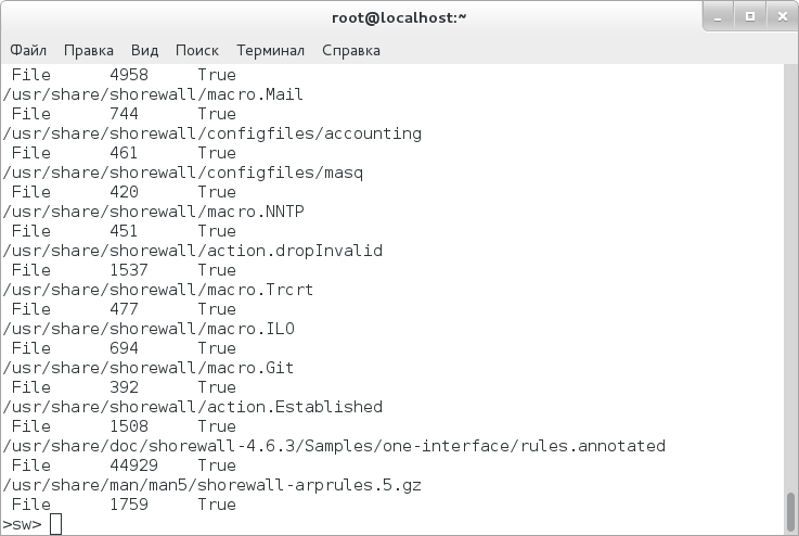 Getting a list of files in the installed Shorewall package