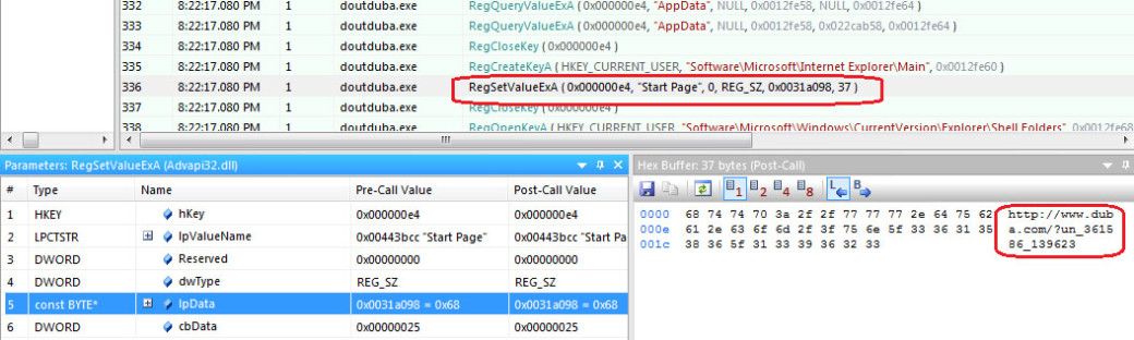 Replacing the start page in IE to 'duba.com' by making changes in the registry (performed by Trojan.StartPage.58232)