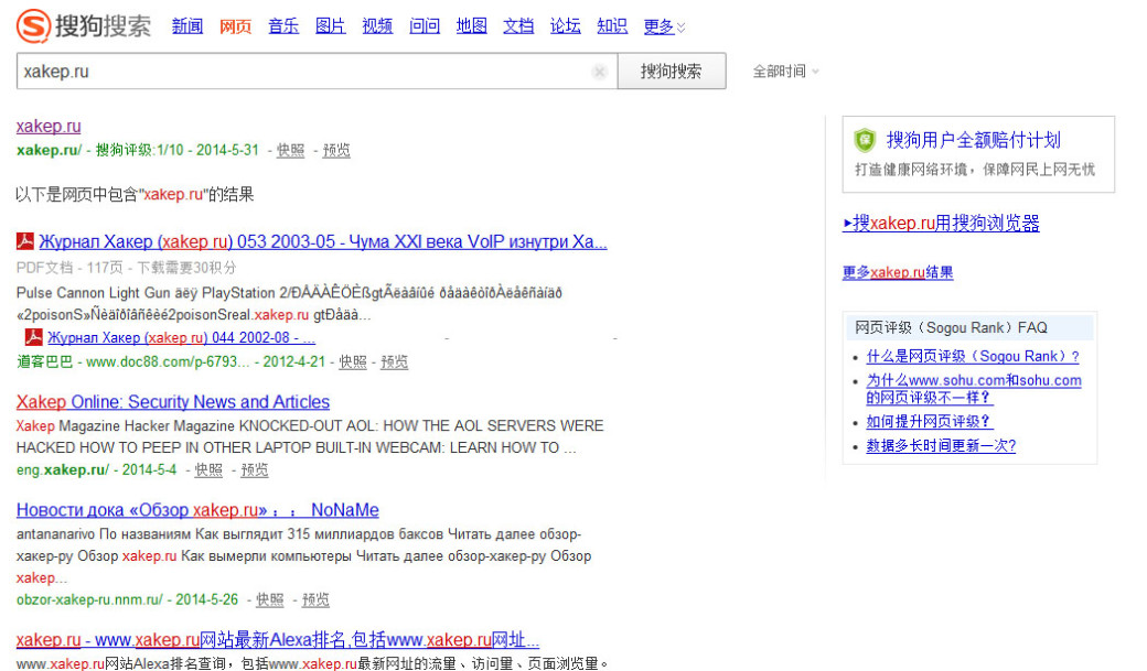 Chinese domain 'duba.com' also features a decent search engine