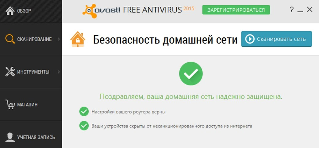 Avast found no problems, but it's too early to be happy