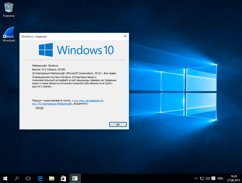 Windows 10 first start